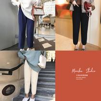 摩妮卡大码女装休闲九分裤2019新款胖mm冬装显瘦针织萝卜裤奶奶裤