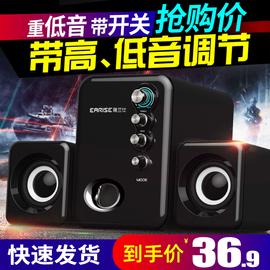 EARISE/雅兰仕Q8音响电脑音响台式机家用小音箱迷你超重低音炮影响有线USB2.1多媒体蓝牙有源喇叭通用图片