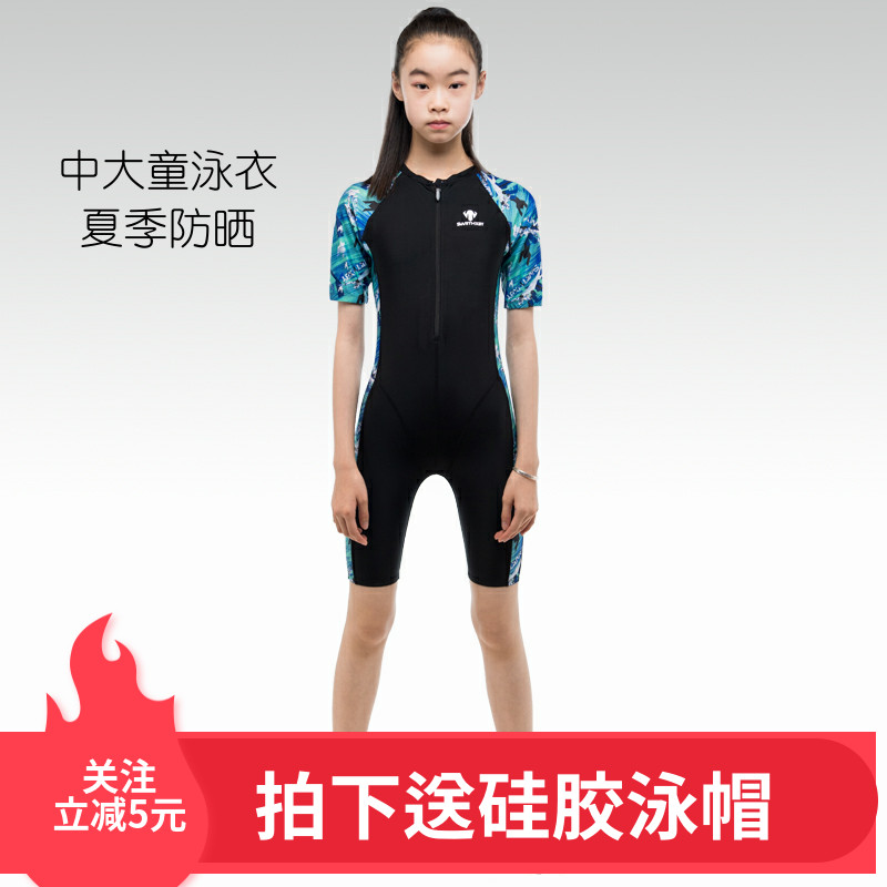 Childrens training swimsuit girls short sleeve one piece swimsuit professional training printed splicing swimsuit