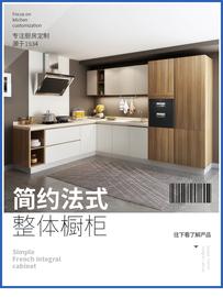 橱柜定制123456789 石英石台面小户型厨房柜子灶台柜定制图片