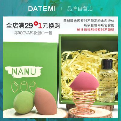 泰国nanu美妆蛋muse女神粉扑套装清洗剂超软海绵架不吃粉