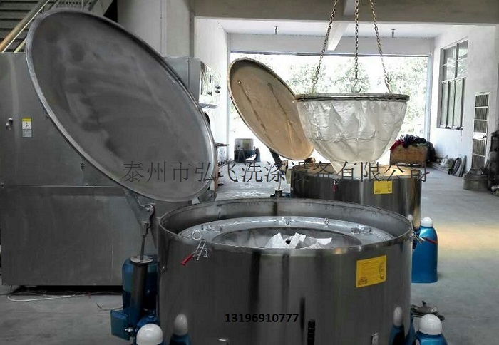 Industrial hanging bag centrifuge tripod hanging bag centrifugal dehydrator chemical medicine mineral powder separation equipment