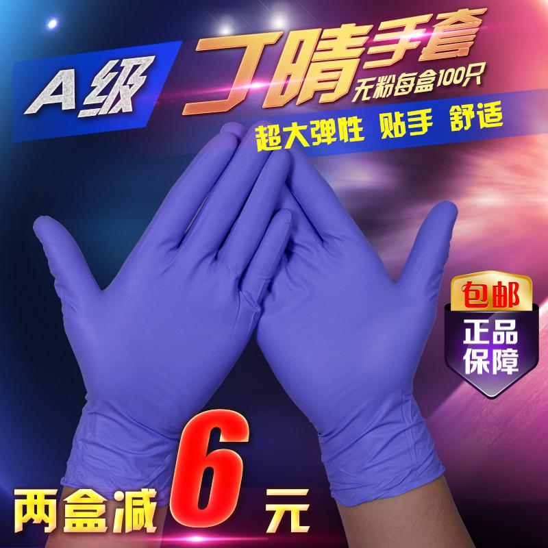 Одноразовые звон нитрил резина эмульсия врач перчатки толстые руки техника PVC масло еда напиток труд страхование резина пластик перчатки