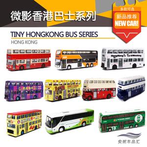 微影1:110香港TINY城市公交旅游警察大巴系列静态合金汽车模型