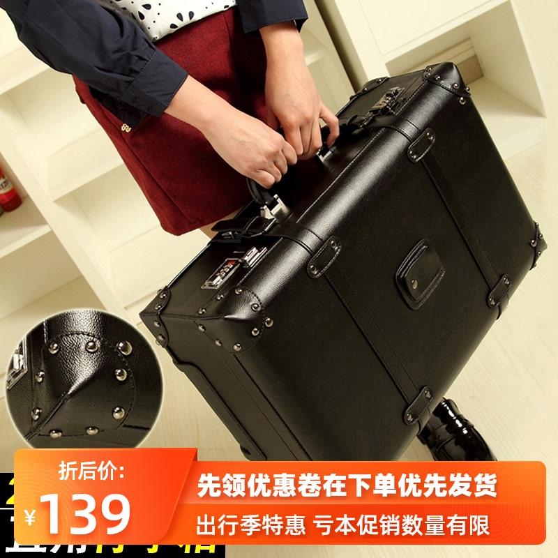 复古行李箱直角万向轮皮箱网红拉杆箱复古旅行箱女男英伦学生拉箱图片