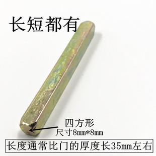 方条方杆四方条铁条锁芯螺丝家用机械执手门锁门把手锁具配件大全
