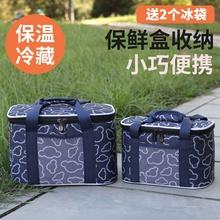 加厚保温袋手提饭盒袋便当包小号防漏保冷袋户外带饭冷藏保鲜冰包