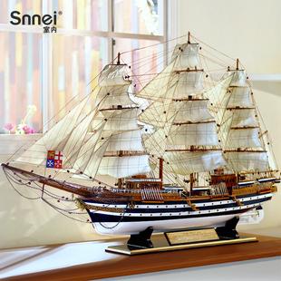 韦斯普奇号大型帆船模型木船摆件一帆风顺木质仿真工艺船装饰礼物