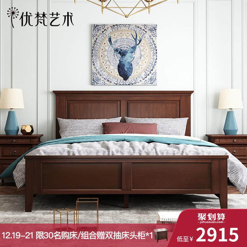 优梵艺术Rhine美式实木脚双人木床卧室储物家具1.8米1.5m现代简约