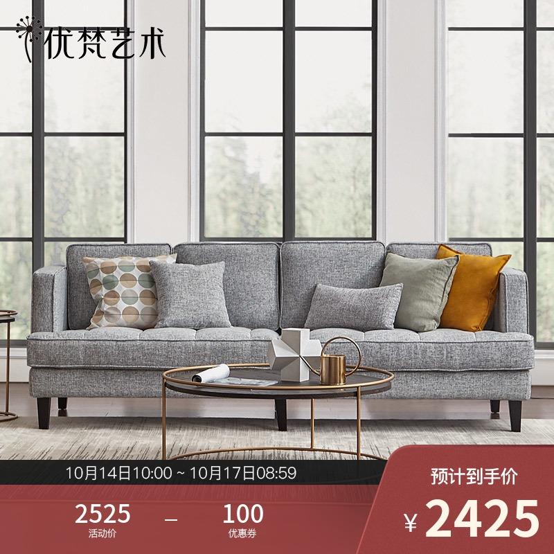 优梵艺术美式简约现代布艺沙发小户型直排四人位组合客厅家具整装