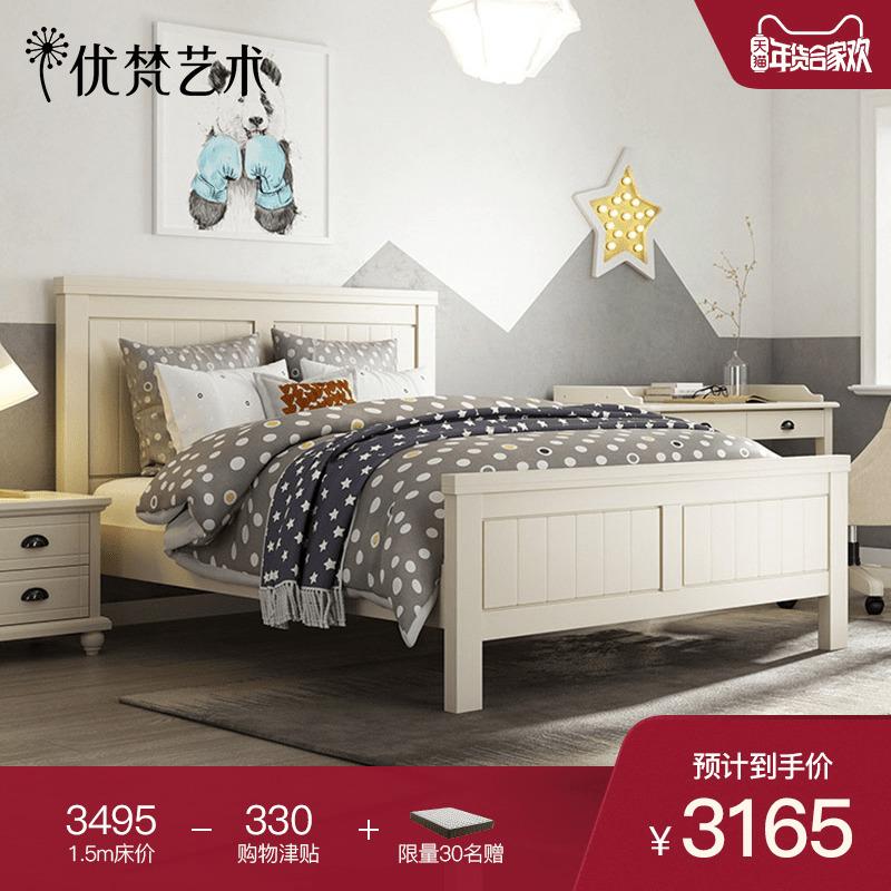 优梵艺术UvanTeen美式实木儿童房小床男孩单人1.2米简约现代家具