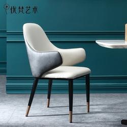 优梵艺术Portopo美式风格扶手软包餐椅子靠背皮椅休闲小书椅北欧