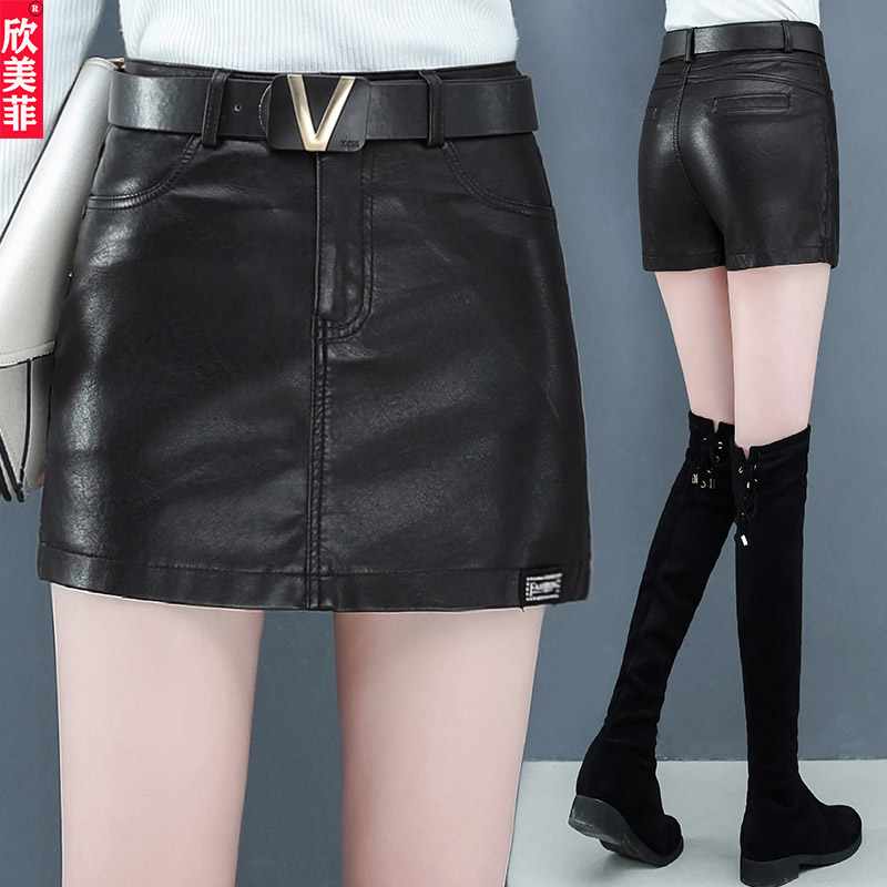 Womens leather pants skirt womens fall / winter 2020 new slim and versatile Korean slim fit large washed leather skirt womens bag hip leather shorts
