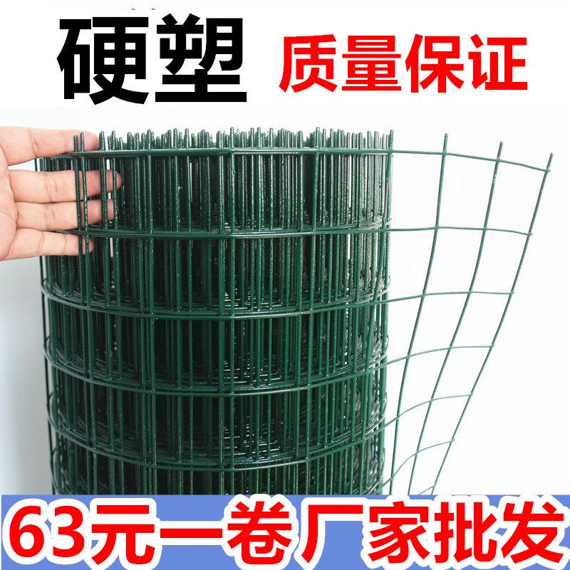 硬塑铁丝网围栏荷兰网防护网护栏户外养殖养鸡隔离钢丝网道路围墙