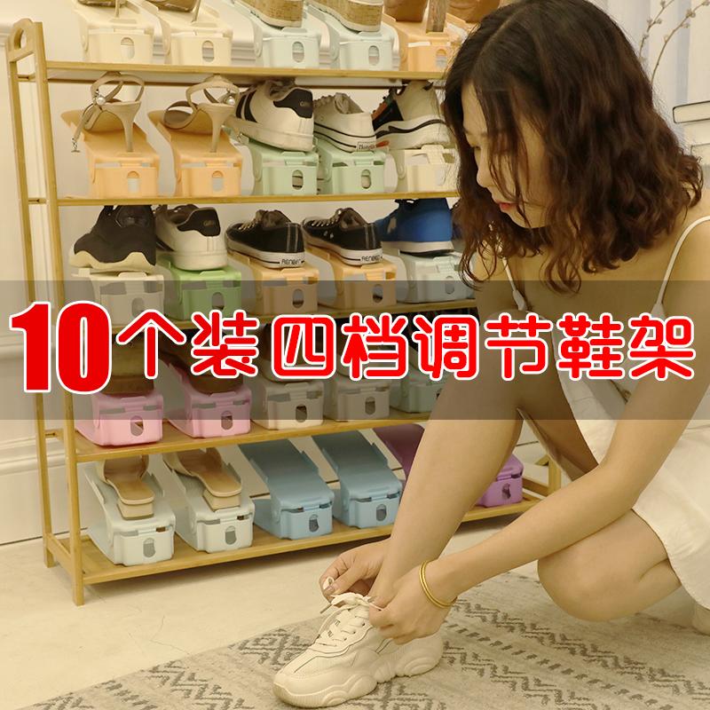10个装鞋柜收纳鞋架一体式宿舍神器省空间双层鞋托可调节鞋收纳架图片