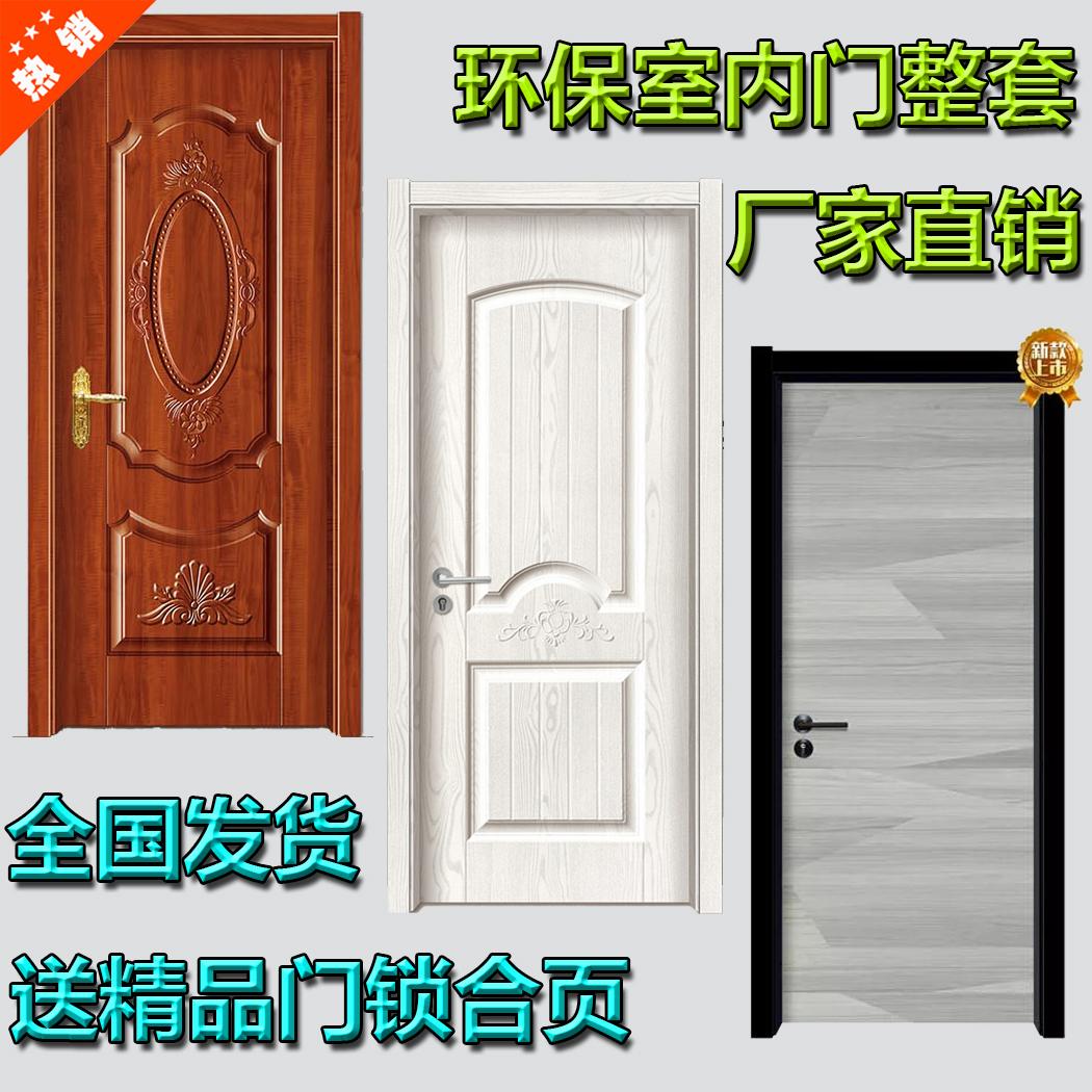 Двери Артикул 546574726743