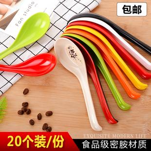 饭店彩色带勾勺密胺汤勺长柄仿瓷勺子塑料拉面勺家用勺调羹汤匙子