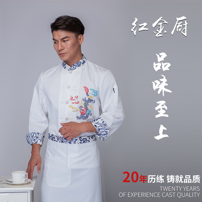 Chinese kitchen chefs work clothes mens thin breathable long sleeve high-end hotel catering green dragon embroidery chefs clothes