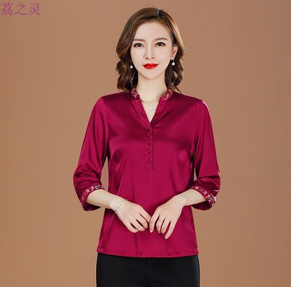New Pullover small V-neck embroidered 7 / 4 Sleeve Shirt straight barrel mulberry silk shirt Navy / Burgundy ha01935