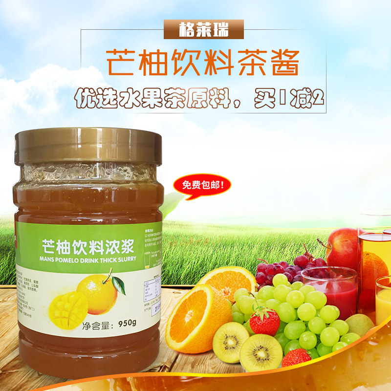 [send spoon] mango pomelo drink thick juice mango pomelo fruit grain milk tea coffee shop special summer new product