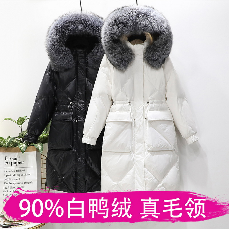 Dongdamen x2 tall winter new Fox feather collar small view down jacket for women