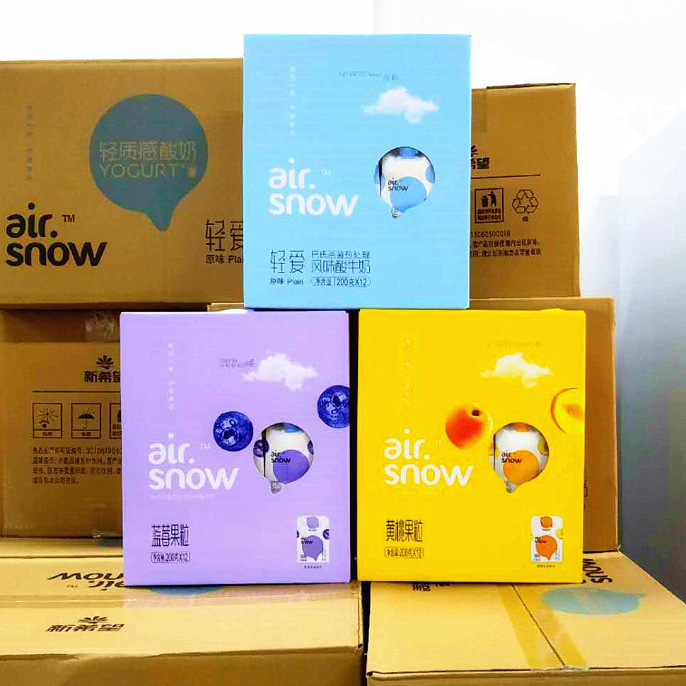 11月28日最新优惠新希望轻爱若雪airsonw轻质感酸奶