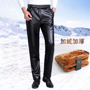 男士皮裤中老年宽松挡风保暖加绒加厚防水摩托外卖机车耐磨工作裤