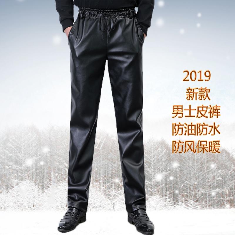 Кожаные брюки Артикул 603740450980