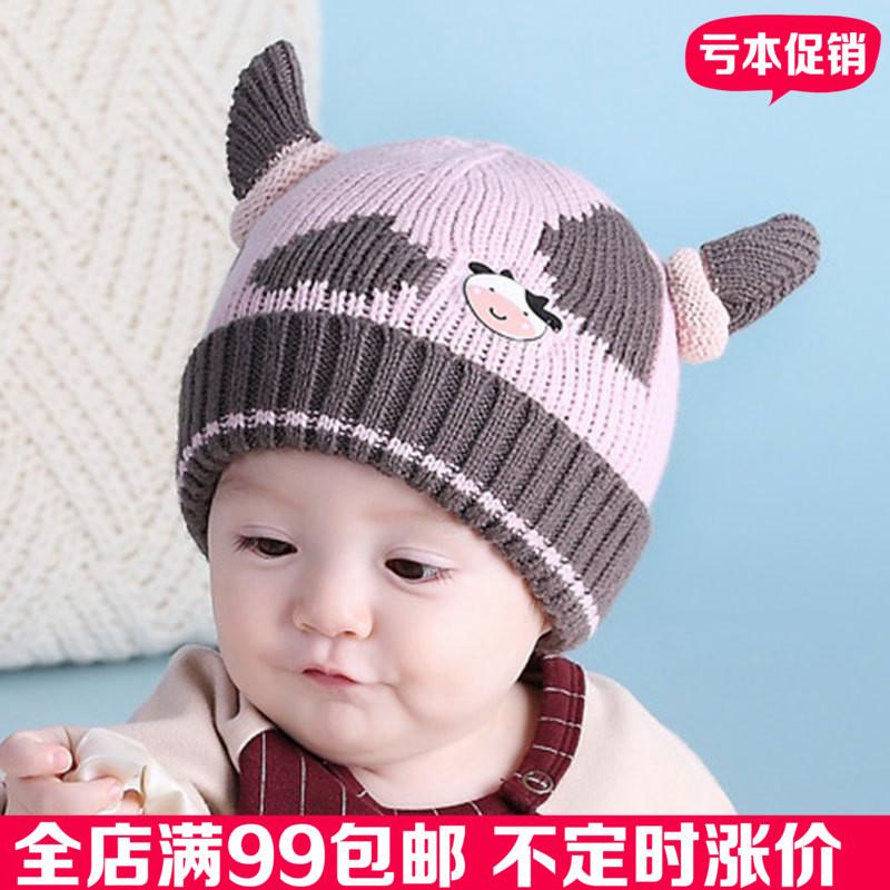 新款奶牛加绒针织婴儿童毛线帽韩版宝宝保暖帽子双角帽子厂家批发