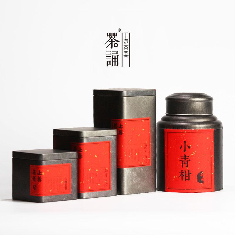 Зеленый мандарин чайница олово генерал Er общий чай пакет пустая коробка сын магазин депозит бак домой печать чай бак металл