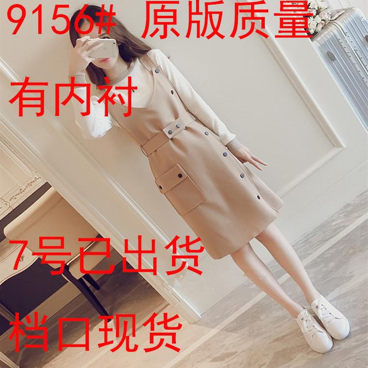 2017秋季新款韩国显瘦百搭单排扣两件套背带裙女中长款气质连衣裙