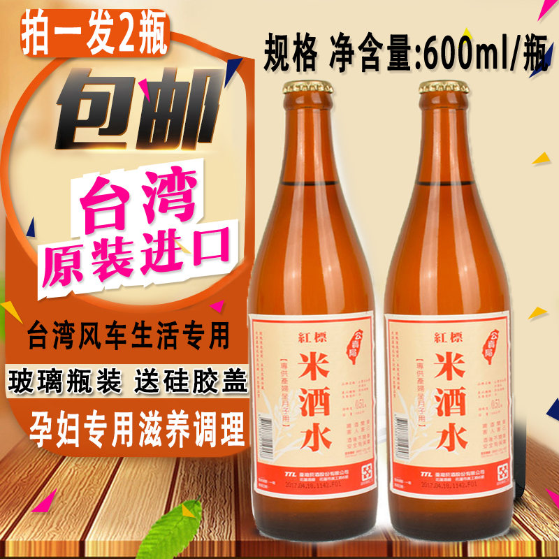 Рисовое вино / Детские супы Артикул 555696220825