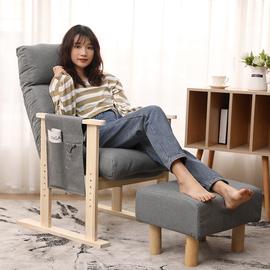 可调节私人定制高度简约布艺懒人沙发 日式可拆洗实木折叠躺椅