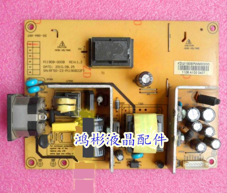 代用美昂N9191 9190电源板GM990紫光C195X高压板PI220B-000A直代