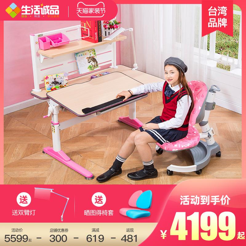 生活诚品台湾原装新实木儿童学习桌可升降学生写字桌椅套装可涂鸦