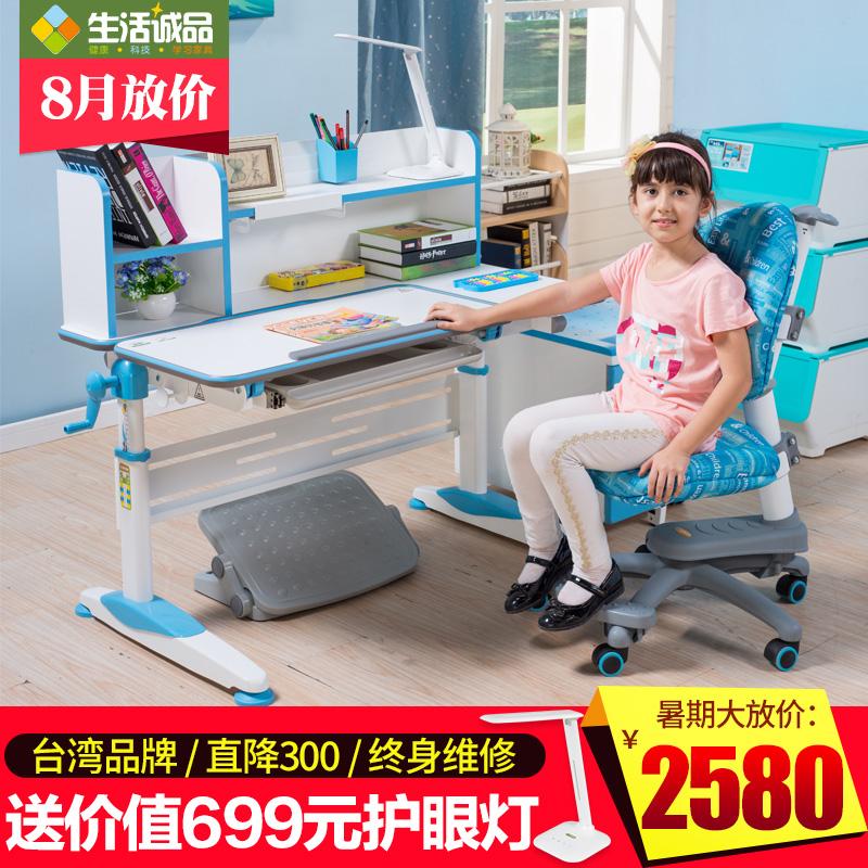 誠品兒童學習桌兒童書桌學生桌寫字桌成長書桌智慧揚帆