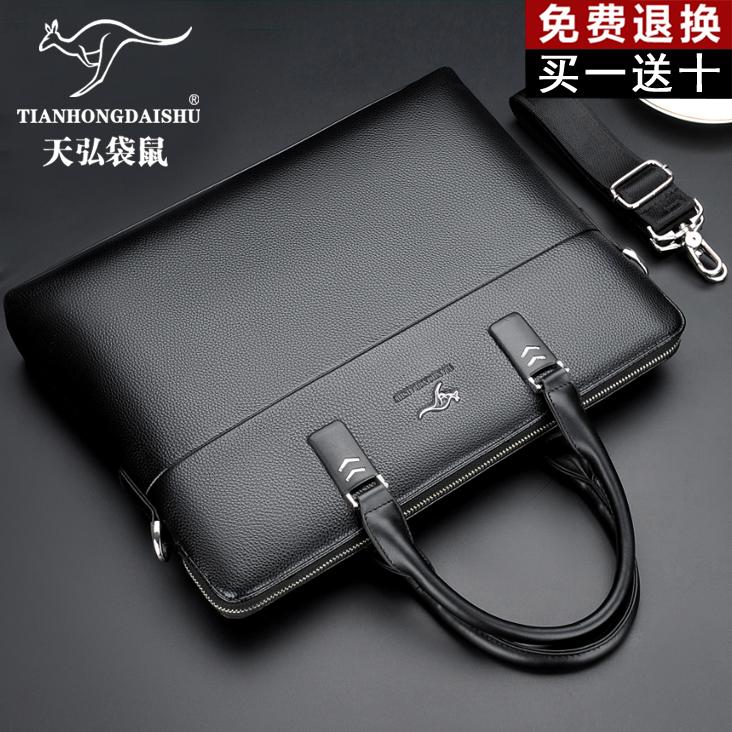 Повседневные мужские сумки Артикул 558823197559