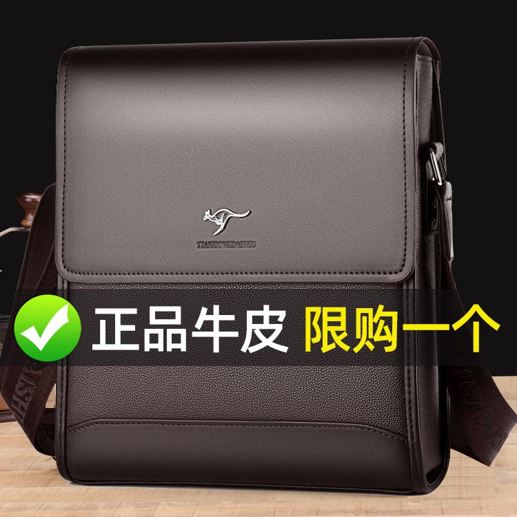 Кожаные сумки Артикул 585877144466