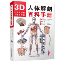 正版整形美容医疗外科临床医学卫生教材指导参考书籍指南整形外科医师实践医学美容科学王炜册2全套精上下整形外科学