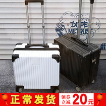 寸登机24寸密码20拉杆箱子大学生行李女小型轻便高中男万向轮皮箱