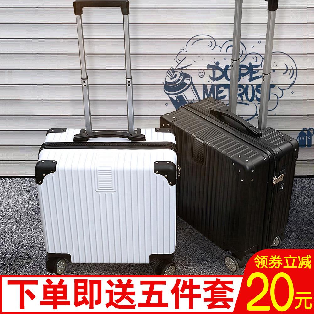 迷你行李箱轻便小型登机拉杆箱20女密码旅行箱子小号男18寸小清新