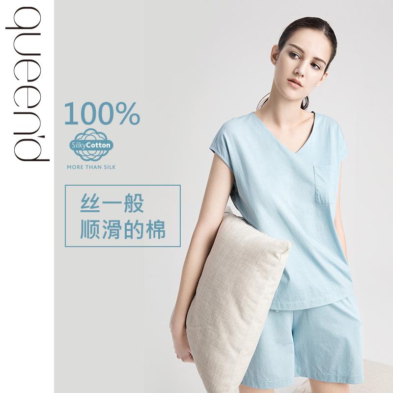 睡衣女夏套装短袖两件套冰丝纯棉时尚性感V领可外穿家居服丝光棉