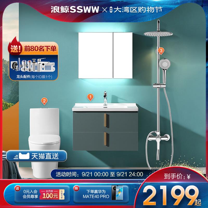 Шкафы с зеркалом в ванную комнату Артикул 538007755630