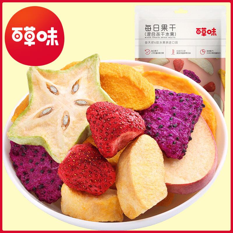 【百草味-混合装冻干水果30gx3袋】综合果蔬干蔬菜脆网红零食即食