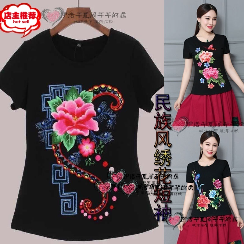 Summer T-shirt NV womens short sleeve ethnic style womens literature and art RETRO embroidery top Chinese style embroidery cotton half sleeve