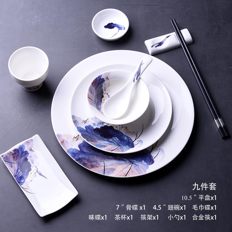 陶瓷酒店餐具摆台四件套饭店摆台套装骨碟翅碗汤勺私人会所盘碗碟