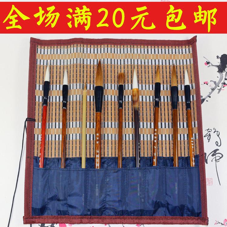 С тканевой сумкой Бамбуковая занавеска для кисти Инструменты для каллиграфии Хранение Сумка для пера Защита от занавеса Портативный карандаш Четыре сокровища