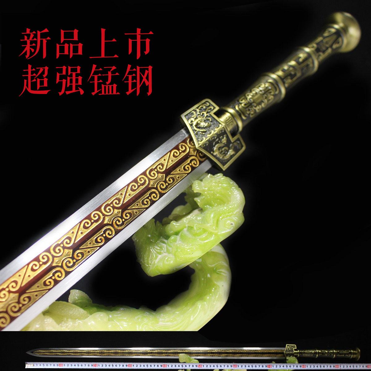 [宝剑刀剑八面汉剑镇宅剑长剑] ручная работа [唐剑一体剑古剑兵器未开刃]