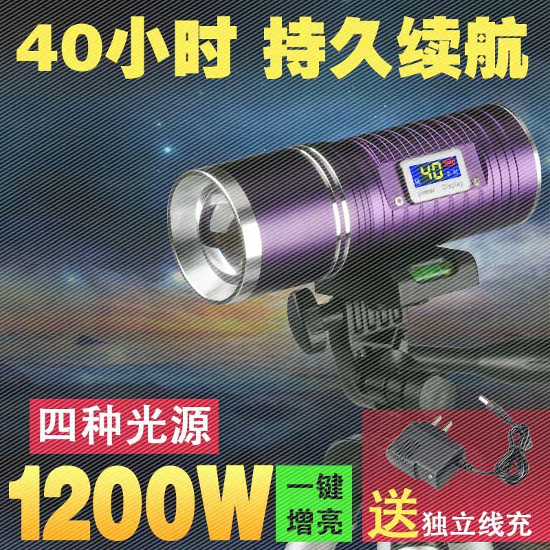 超亮紫光强光夜钓鱼灯夜光氙气灯台钓蓝光电筒射灯w渔具用品1000