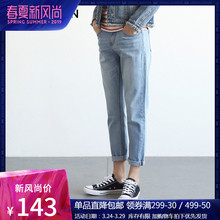 However, with pure jeans women loose 9 minutes 2019 spring new light Korean version of leisure Baitao show thin straight-barreled Hallen pants